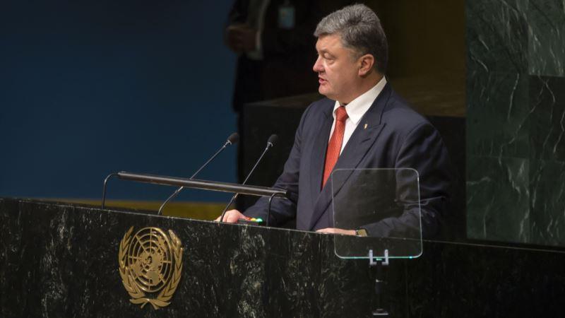 Порошенко: освобождение заложников зашло в тупик, Россия удерживает не менее 16 украинских политзаключенных