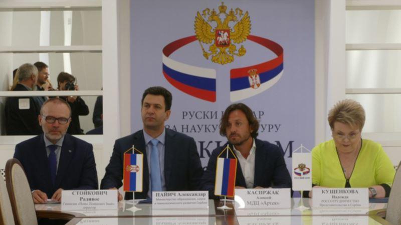 Минобразования Сербии согласилось сотрудничать с крымским «Артеком» – пресс-служба лагеря