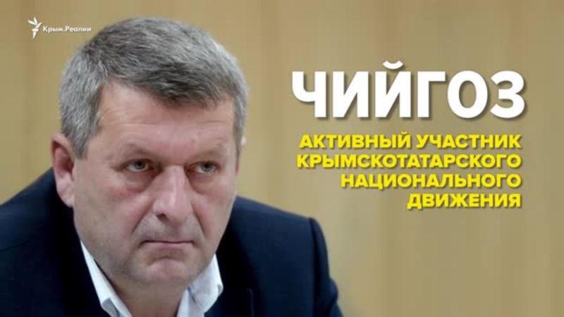 Евросоюз вновь требует от России немедленного освобождения Ахтема Чийгоза