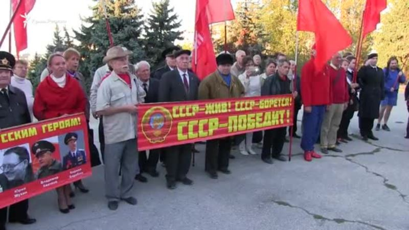 В Севастополе коммунисты вспоминали погибших во время «Октябрьского путча» в Москве