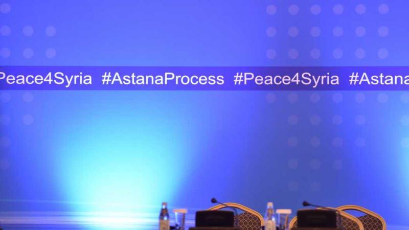 В Астане начинается новый раунд переговоров по Сирии