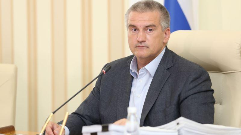 Аксенов: Крым ожидает дефицит электроэнергии для предприятий