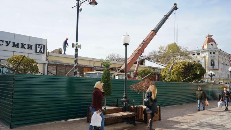 В центре Симферополя началась реконструкция зданий