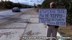 В Крыму массово задерживают активистов, которые вышли на одиночные пикеты
