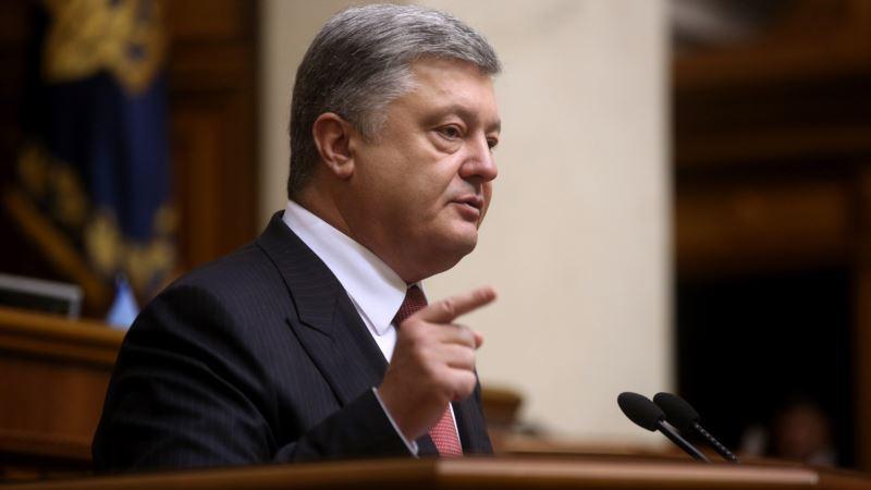 Порошенко раскритиковал слова президента Чехии о Крыме