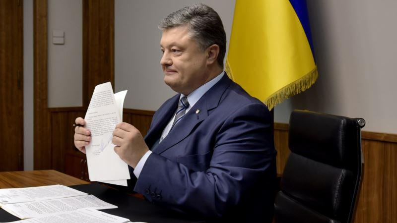 Порошенко подписал закон об особых условиях на Донбассе
