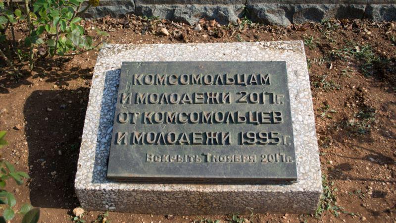 В Севастополе похитили капсулу с посланием для будущего поколения, заложенную в 1995 году