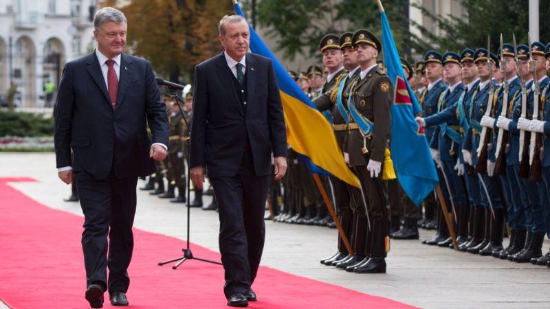 Порошенко о встрече с Эрдоганом: будем бороться за соблюдение прав человека в Крыму в рамках международных механизмов