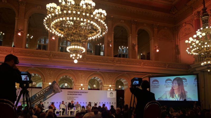 Чехия: в Праге проходит традиционный «Форум 2000»