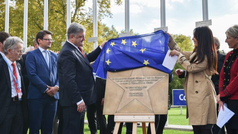В Страсбурге открыли «Звезду Небесной сотни»