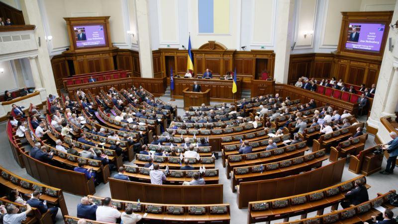 Заседание Верховной Рады Украины посвятят 100-летию первого Курултая крымскотатарского народа