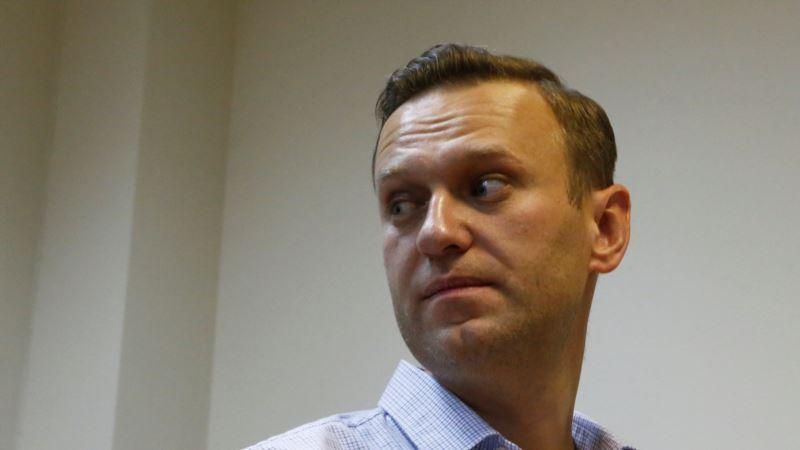 Россия: суд приговорил Навального к административному аресту на 20 суток