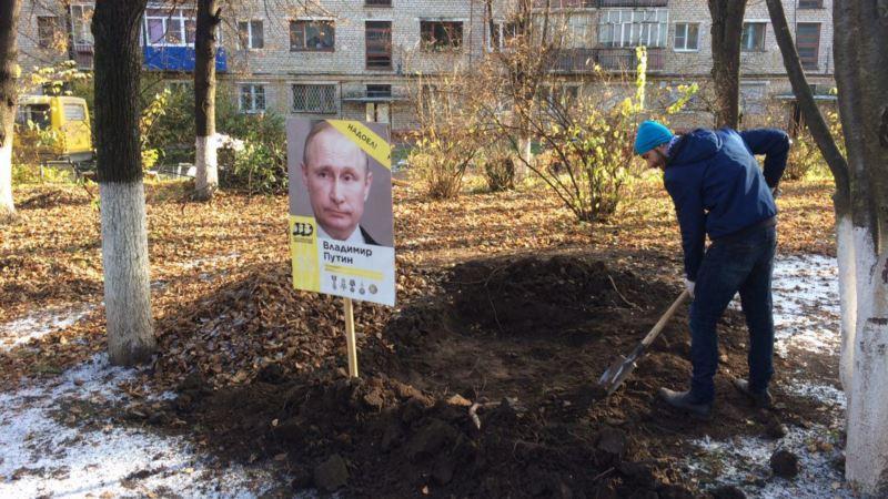 Россия: активиста заподозрили в пикете за работы с портретом Путина и подписью «надоел»