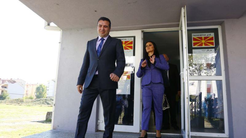 В Македонии состоялся первый тур местных выборов