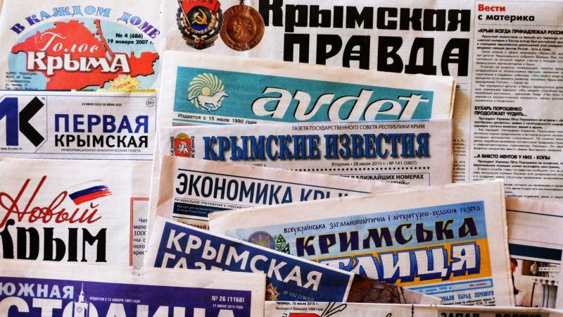 Союз журналистов Украины просит коллег рассказать об ущемлении свободы слова в Крыму