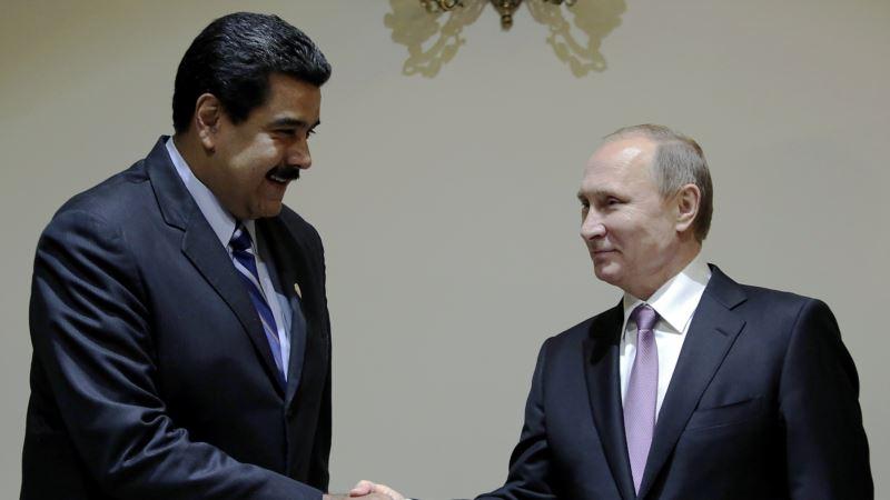 К Путину в Москву приехал президент Венесуэлы Мадуро