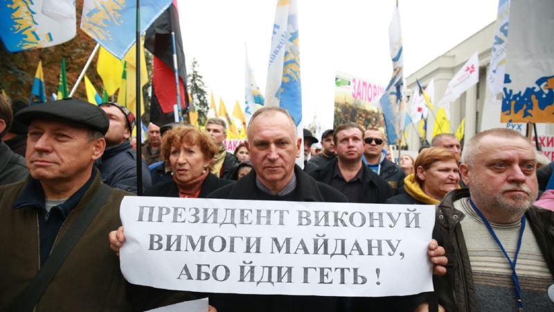 Порошенко об акции возле Верховной Рады: я с пониманием отношусь к участникам митинга