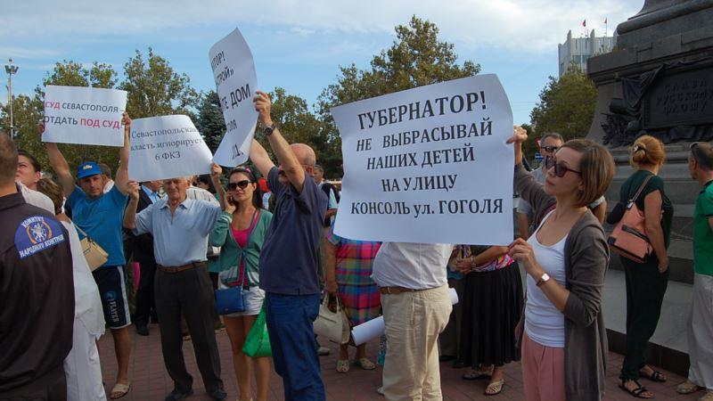 В Севастополе готовят митинг с требованием к Путину отправить в отставку городские власти