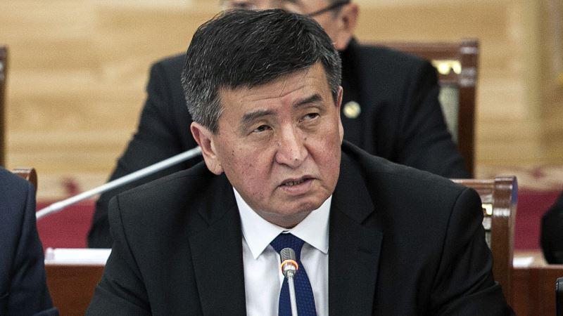 Кыргызстан: на президентских выборах лидирует Сооронбай Жээнбеков