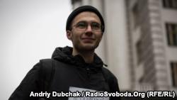 В Киеве активисты провели «Конопляный марш свободы»