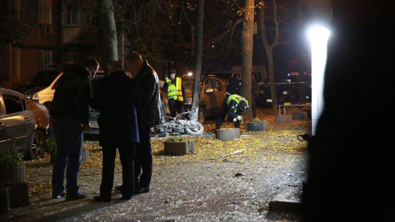 Депутат Мосийчук ранен в результате взрыва в Киеве, по меньшей мере один человек погиб
