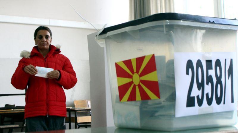 В Македонии состоялся второй тур местных выборов