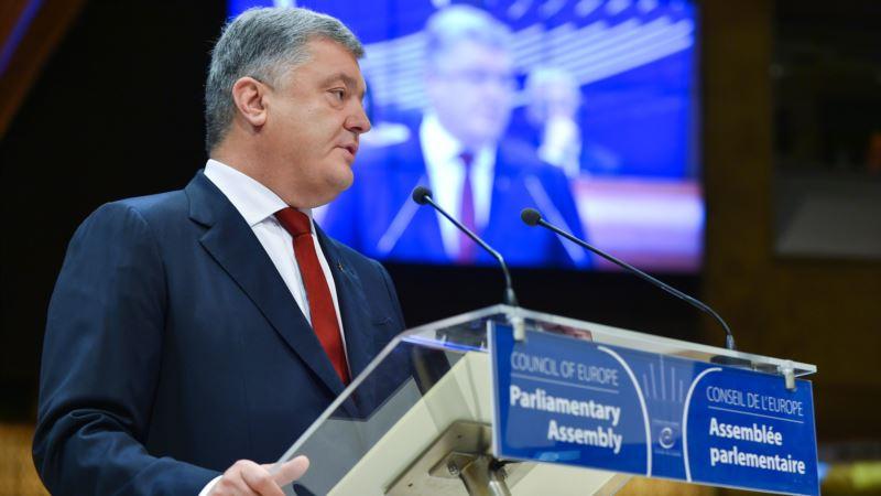 Порошенко: несогласные с «воссоединением с Россией» крымчане становятся жертвами преследований и пыток