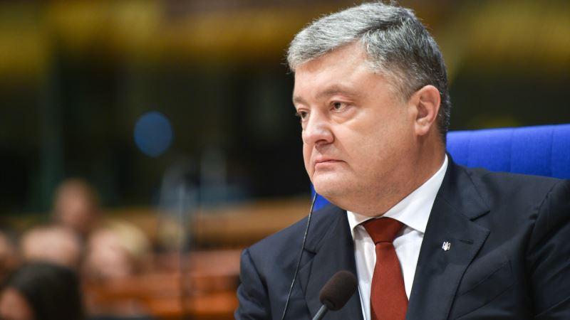 Порошенко: принятие проекта резолюции ООН по Крыму – мощный сигнал России