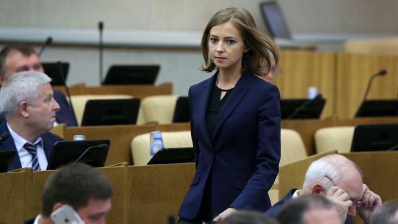 Поклонская о резолюции ООН по Крыму: очередной абсурд украинских властей