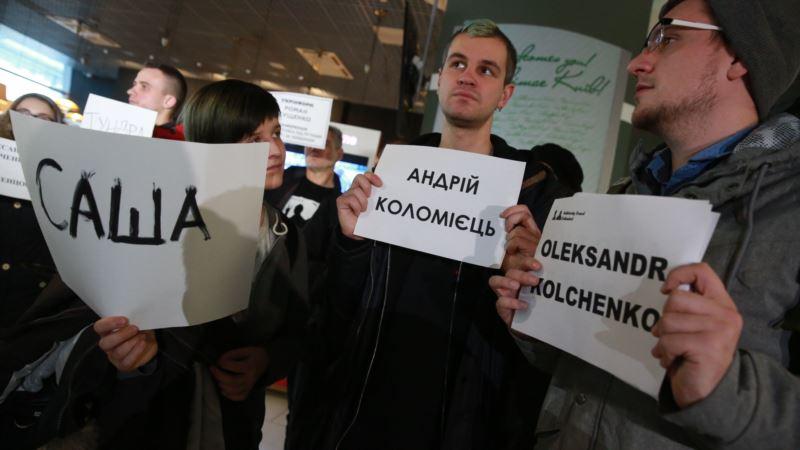 Порошенко в поздравлении Кольченко: продолжаем бороться за освобождение всех украинских заложников