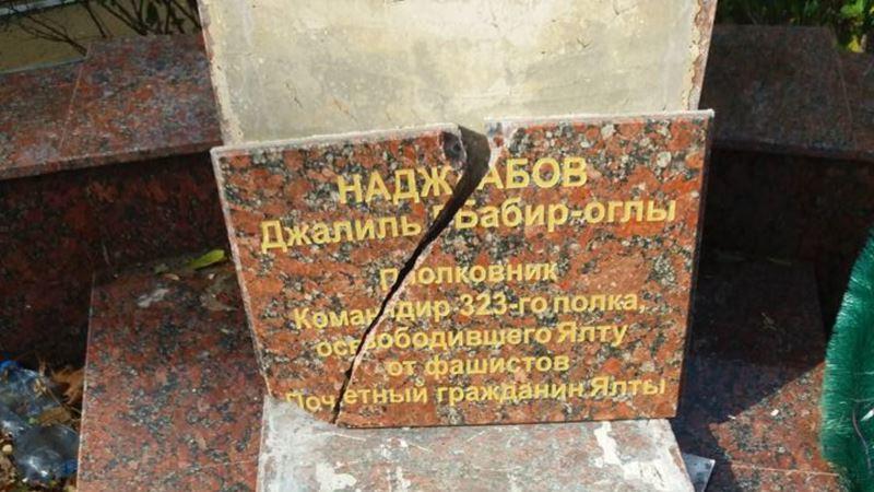 В Ялте разрушился памятник герою Второй мировой войны Джалилю Наджабову