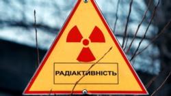 В Гидрометцентре Украины считают выброс рутения на Урале неопасным для крымчан