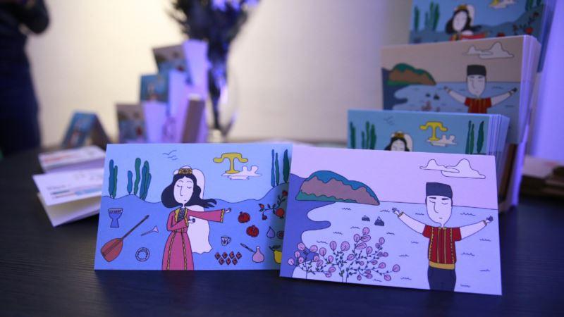 В Киеве представили серию открыток о Крыме