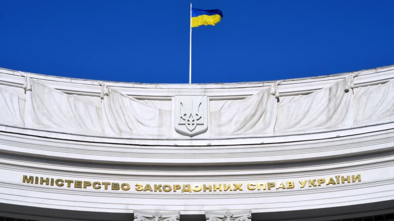 МИД Украины: проект резолюции ООН по Крыму усилит давление на Россию