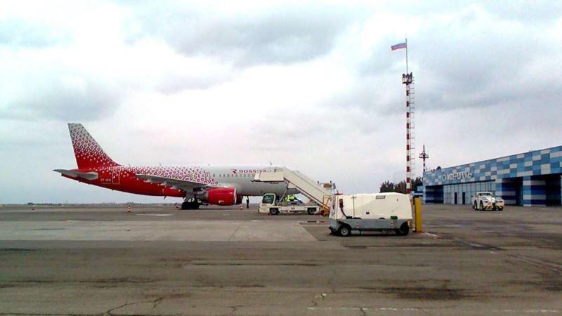 В России изменились правила перевоза ручной клади в самолетах – Минтранс