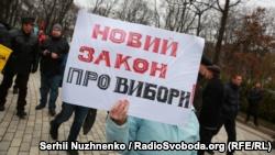 В центре Киева митингуют сторонники Саакашвили (+фото)