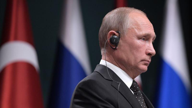 В России начинается итоговая ежегодная пресс-конференция Путина