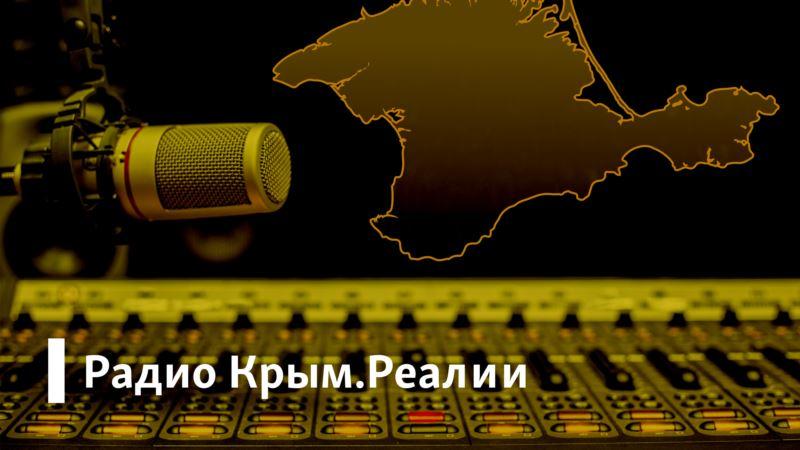 Домашний арест украинца Владимира Балуха – Радио Крым.Реалии