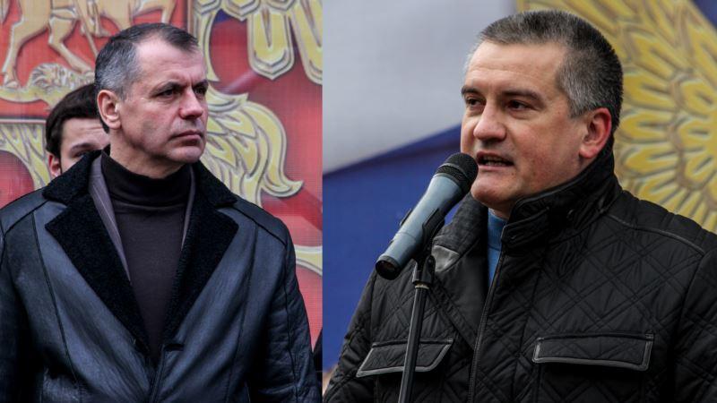 Аксенов, Константинов и Поклонская готовы дать показания на суде в Киеве – адвокат