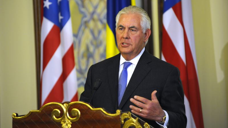 Тиллерсон: США не снимут санкции с России, пока она не вернет Украине Крым