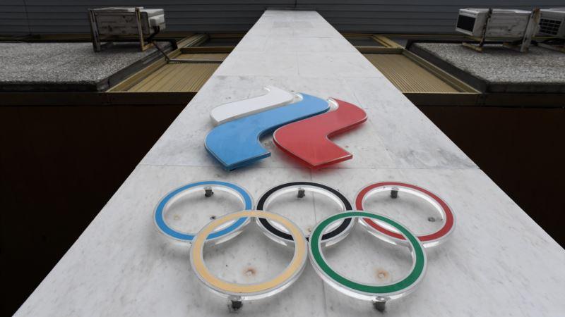 МОК запретил российским спортсменам выступать на зимней Олимпиаде под флагом России