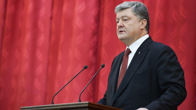 Президент Украины поздравил крымских татар со 100-летием Первого Курултая