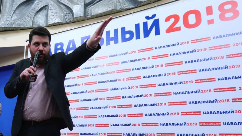 Главу штаба оппозиционера Навального Леонида Волкова арестовали на 30 суток