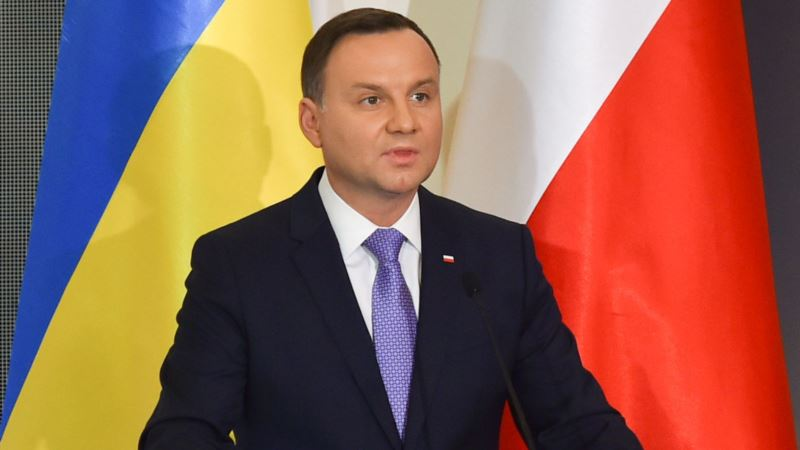 Дуда: Польша против «Северного потока-2», он противоречит интересам ЕС
