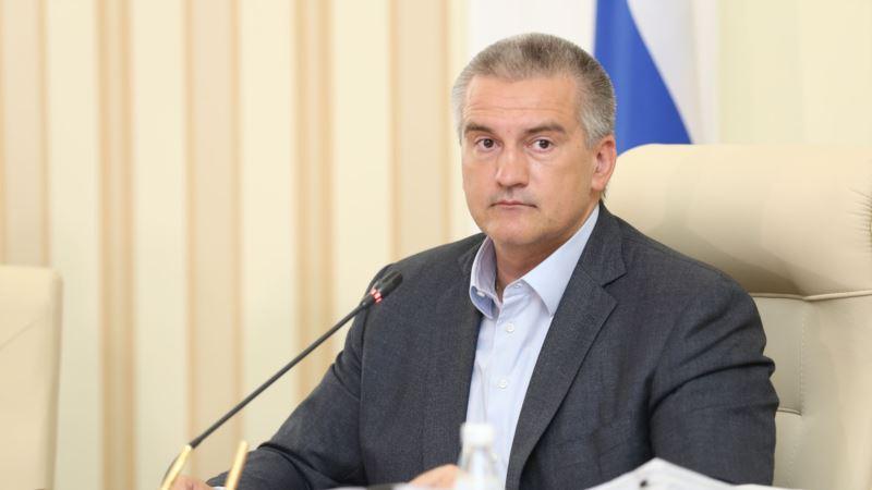 Аксенов: в Крыму необходимо продать все винзаводы