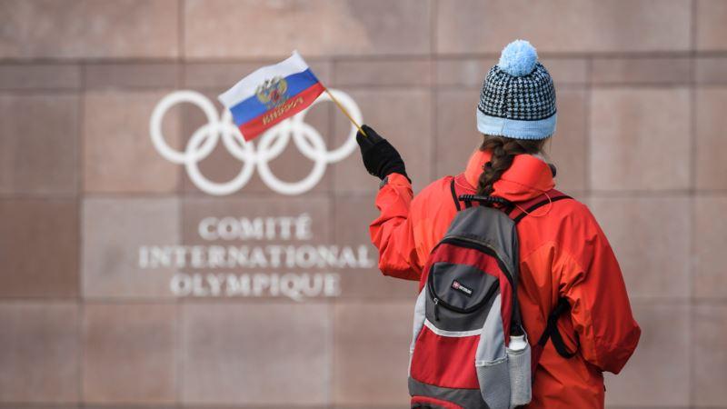 Более 40 российских спортсменов обратились с исками в спортивный арбитражный суд