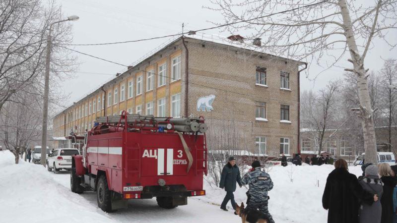 Россия: суд арестовал двух подростков после нападения на школу в Перми