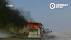 МВД Казахстана: причина гибели 52 человек в горящем автобусе – обогрев с помощью газовой плиты