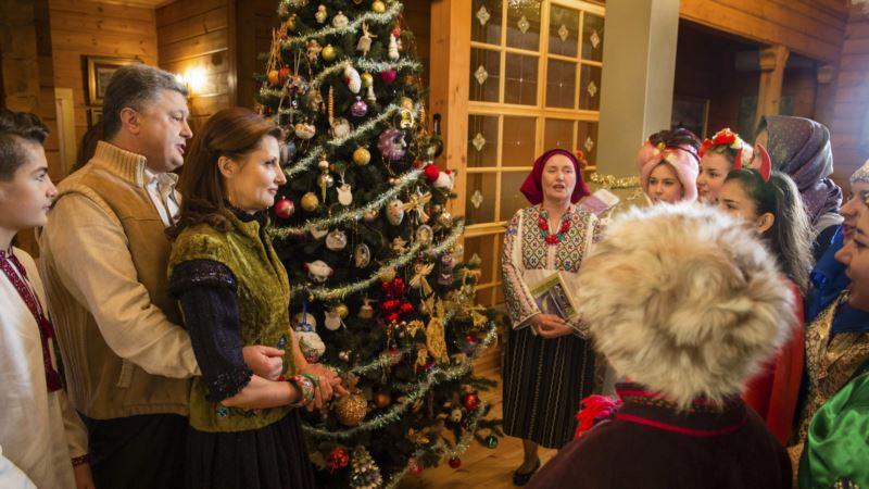 Порошенко о Рождестве: Уже более тысячи лет украинцы особо отмечают этот день