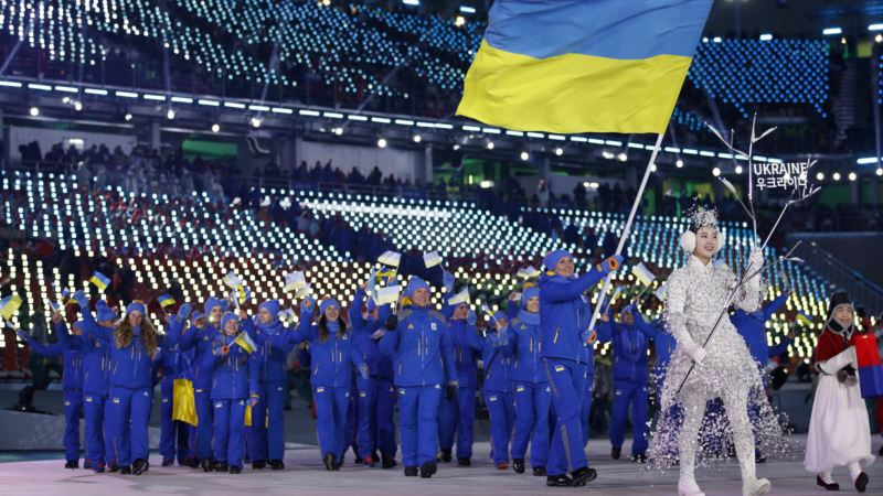 Олимпиада: украинцы 13 февраля будут соревноваться в пяти дисциплинах